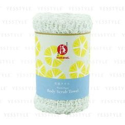 Makanai Cosmetics - Washi Paper Body Scrub Towel (Mint Lemonade Light Blue)