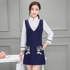 Ashlee - Long-Sleeve Mock Two Piece A-line Dress