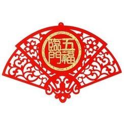 Dress Parade - Chinese New Year Wall Sticker