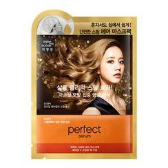 miseenscéne - Perfect Repair Hair Mask Pack 15ml