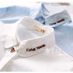 布丁坊 - 刺绣长袖衬衫