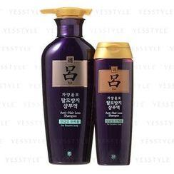 Ryoe - Anti-Hair Loss Shampoo Set (For Sensitive Scalp)