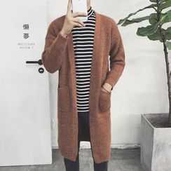 Orizzon - Open-Front Long Cardigan