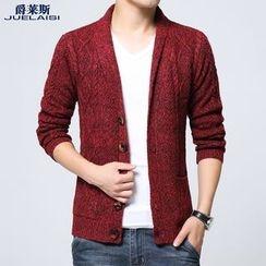 Jazz Boy - Buttoned Knit Cardigan