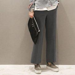 NANING9 - Flat-Front Straight-Cut Pants