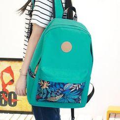 Bag Hub - Leaf Print Panel Backpack