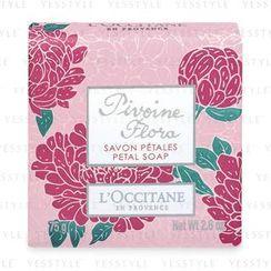 L'Occitane - Pivoine Flora Petal Soap