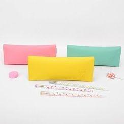 Bookuu - Pencil Case