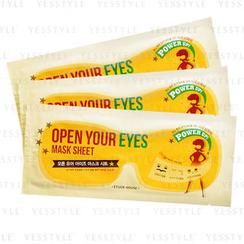 Etude House - Open Your Eyes Mask Sheet