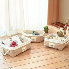 Home Simply - 拼接收纳盒