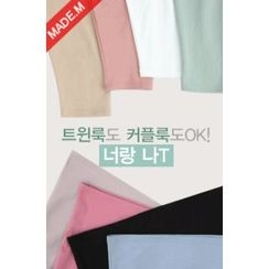 MICHYEORA - Round-Neck Colored T-Shirt