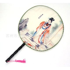 Cypress - Chinese Painting Hand Fan