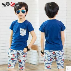 Lullaby - Kids Set: Short-Sleeve T-Shirt + Camouflage Shorts