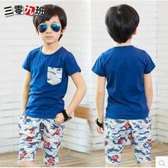 三零九班 - 兒童套裝: 短袖 T 裇 + 迷彩短褲