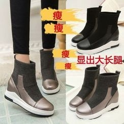 Yoflap - Panel Hidden Wedge Short Boots