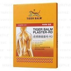 TIGER BALM 虎标 - 镇痛药布-RD (温感)