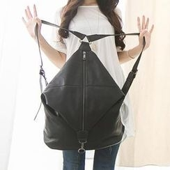 PG Beauty - Zipped Faux-Leather Backpack