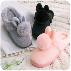 Momoi - Fleece Slippers