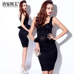 Tang House - Set: Lace Peplum Bustier Top + Pencil Skirt
