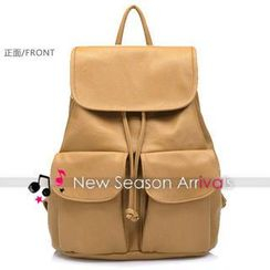 TAIPEI STAR - Faux-Leather Drawstring Backpack