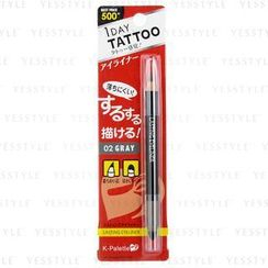K-Palette - 1 Day Tattoo Lasting Eyeliner (#02 Gray)