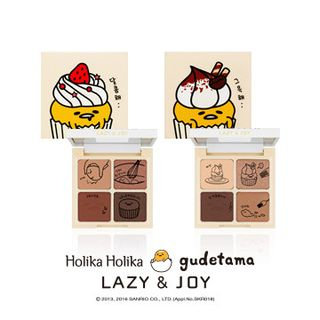 Holika Holika - Lazy & Joy Cupcake Eye Shadow (Gudetama Edition)