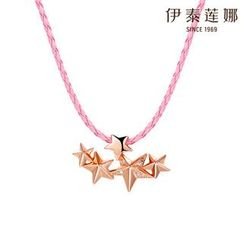 Italina - Swarovski Elements Star Necklace