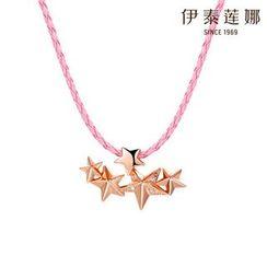 伊泰蓮娜 - 施華洛世奇元素星星項鍊