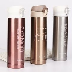 Show Home - Stainless Steel Tumbler