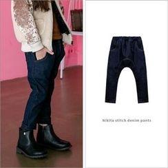 URAVI - Elastic-Waist Low-Crotch Jeans