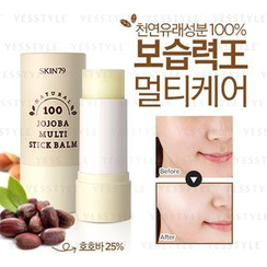 SKIN79 - Natural 100 Jojoba Multi Stick Balm