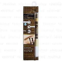 K-Palette - 立體三用精華眉筆 (#04 咖啡色)
