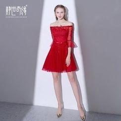 靜世奇緣 - 露肩禮服裙