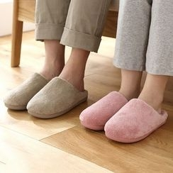 Lazy Corner - Fleece-Lined Slippers