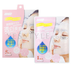 Haruhada - Vitamin C Whitening Mask