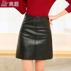 LITI - Faux Leather A-line Skirt