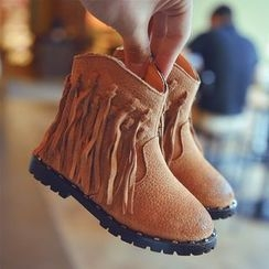 BOOM Kids - Kids Fringe Short Boots