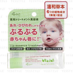 ettusais - Lip Essence Treatment