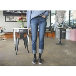 Envy Look - Rollup-Hem Straight-Cut Jeans