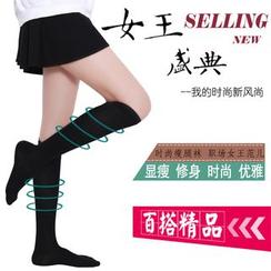 Magic Beauty - Shaping Socks