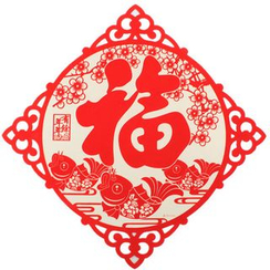 Evora - Chinese New Year Wall Sticker