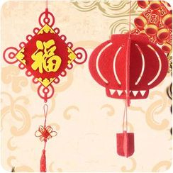 Good Living - Chinese Hanging Ornament