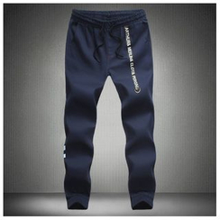 Alvicio - Drawstring Cotton Pants