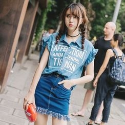Wimi girls - Ruffle Trim Short-Sleeve Denim Shirt