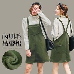 PUFII - 內刷毛大口袋吊帶裙