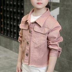 Matatabi - Kids Fray-Hem Buttoned Jacket