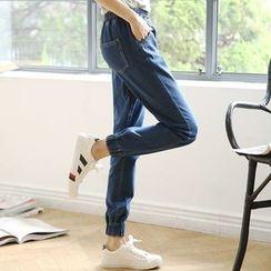 Jeans Kingdom - Denim Jogger Pants