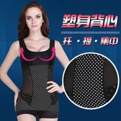 Giselle Shapewear - Polka Dot-Trim Shapewear Tank Top