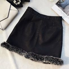 Honeydew - Furry Trim Faux Leather Shorts