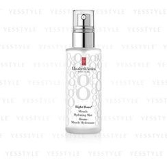 Elizabeth Arden - Eight Hour Miracle Hydrating Mist